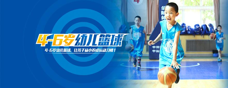 上海東方啟明星籃球訓練營