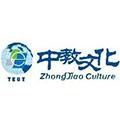 上海中教文化