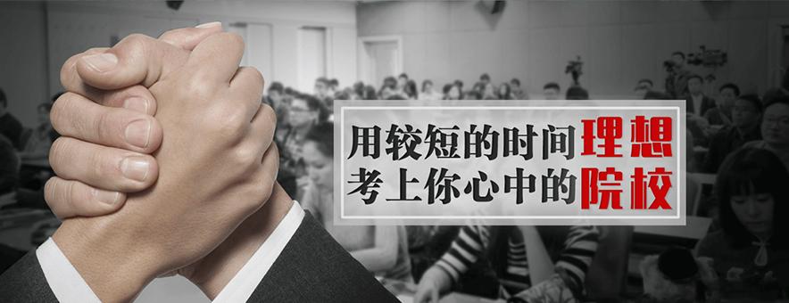 上海華章MBA