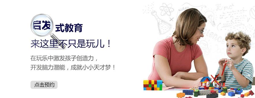 上海森孚機器人教育