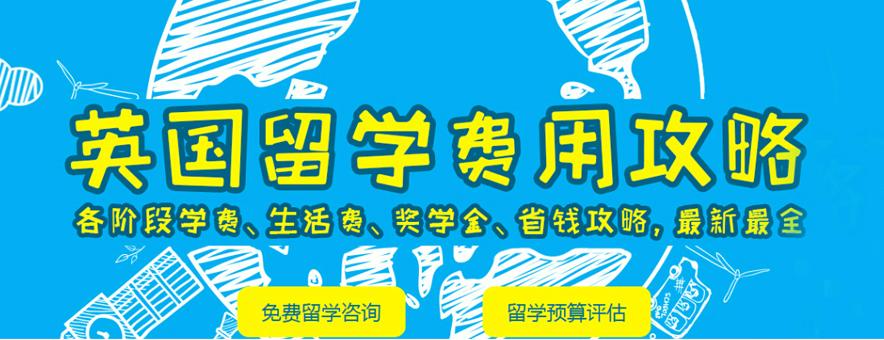 上海新通教育機構