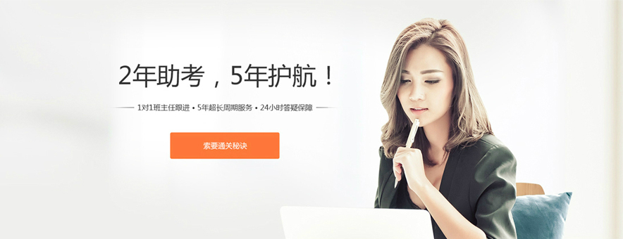 上海恒企會計