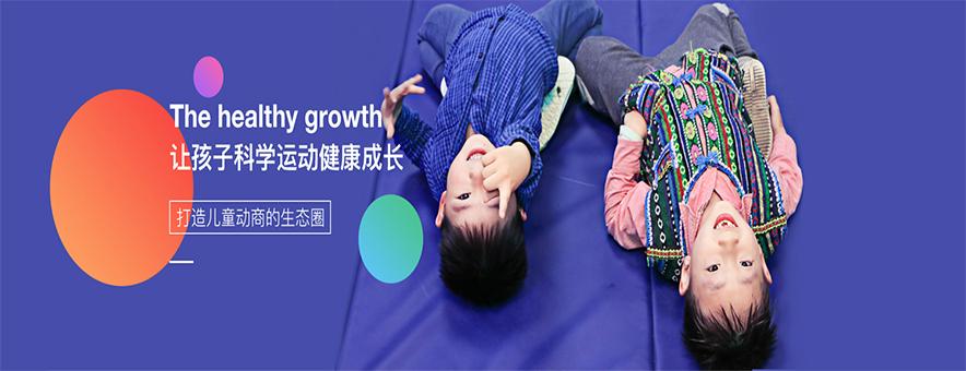 杭州米能教育