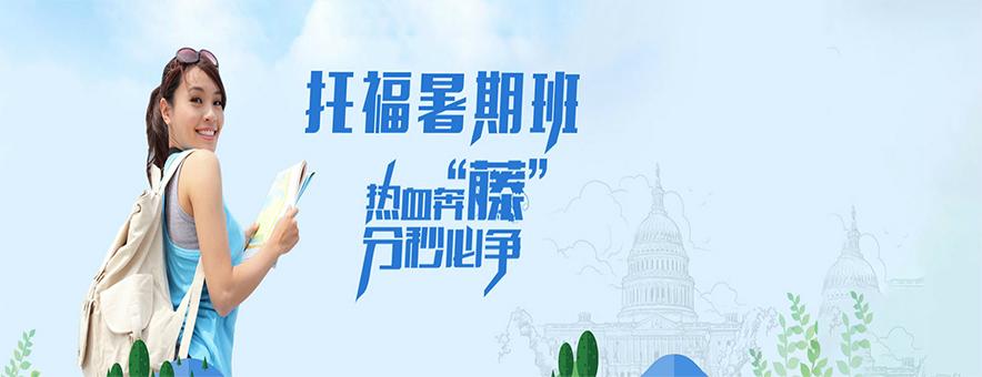杭州綠曦學堂