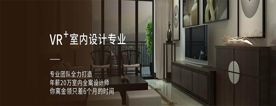 杭州博雅職業培訓學校