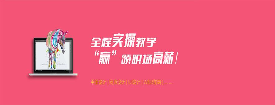 杭州天朗教育