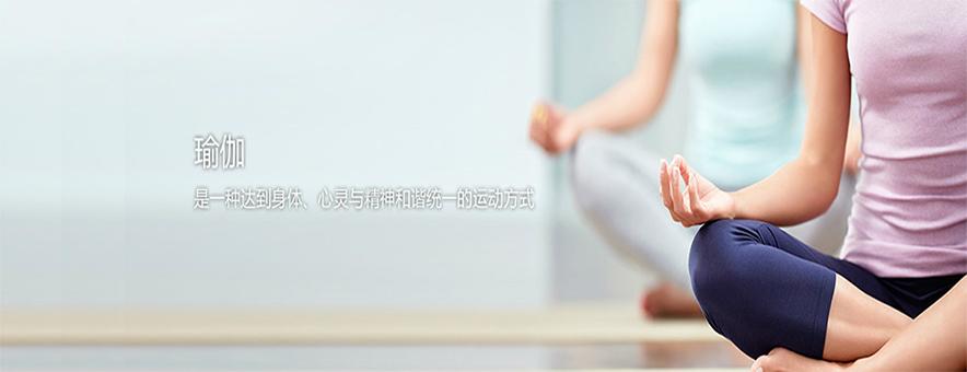 杭州檀香瑜伽館