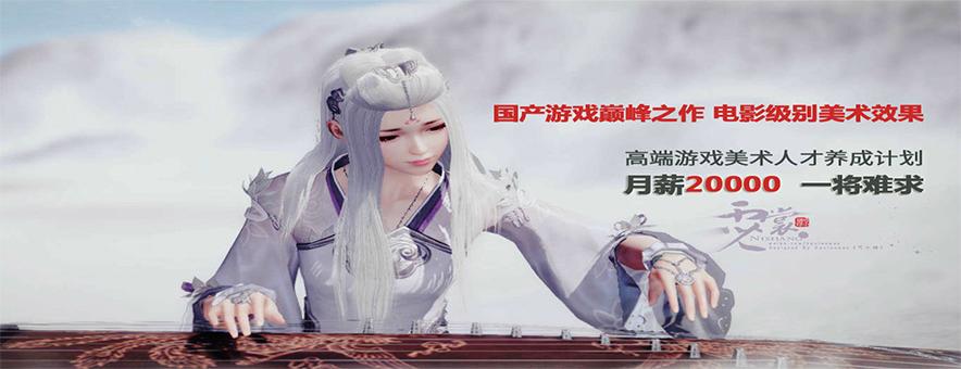 杭州奔跑文化藝術中心