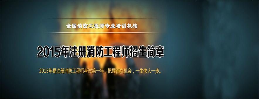 杭州太奇興宏程