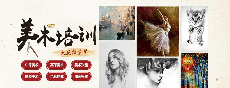 上海交大湖畔美術學院