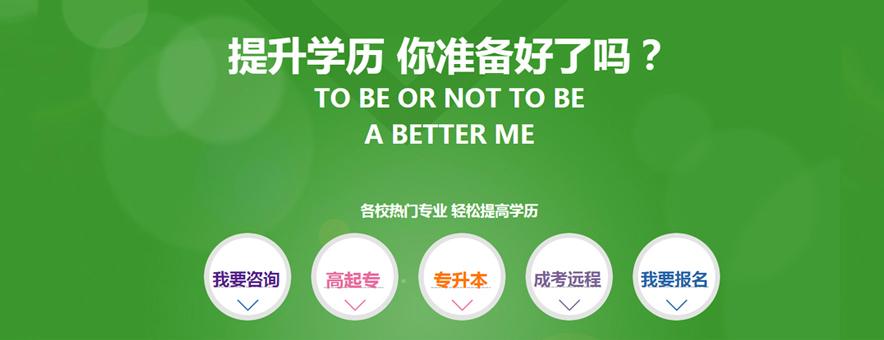 上海上元教育
