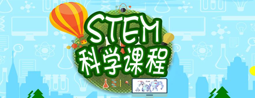 北京碼高機器人教育