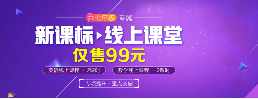 上海新課標教育中心首頁