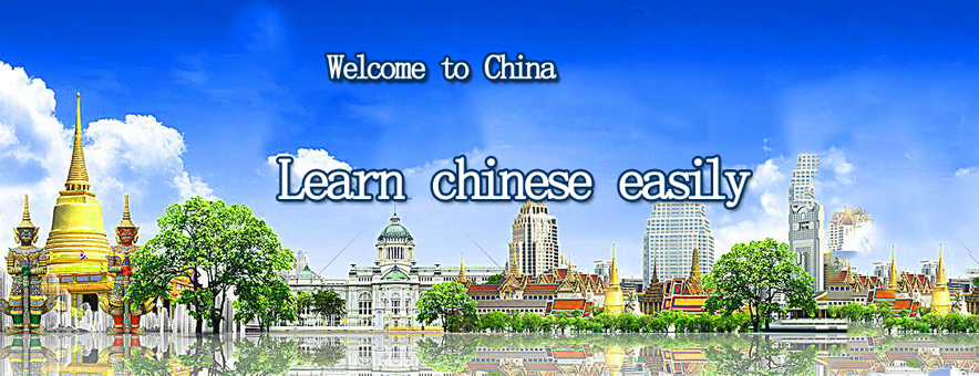 Learn mandarin Chinese in Shanghai at Chinese language school
