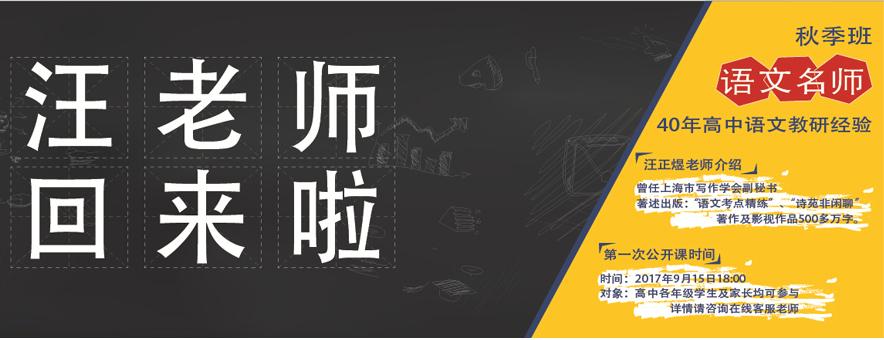 上海华询教育