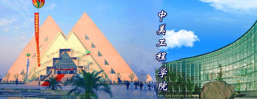 上海工程技術大學