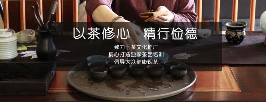 天津言嘉學堂