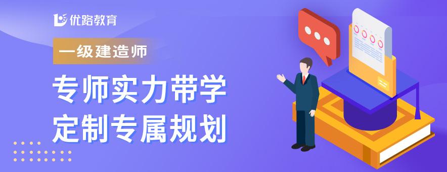 江蘇優路教育