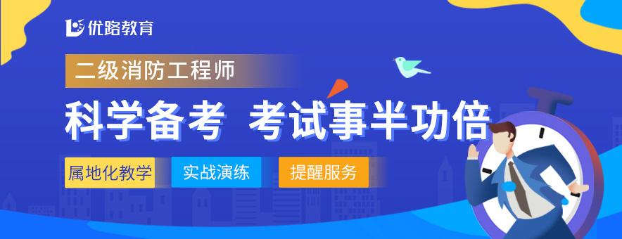 廣州優路教育