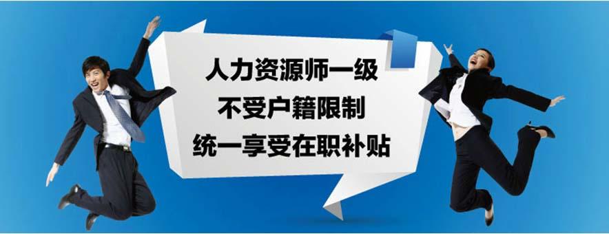 上海全領職業技能培訓