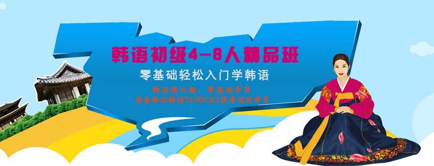北京新動力教育