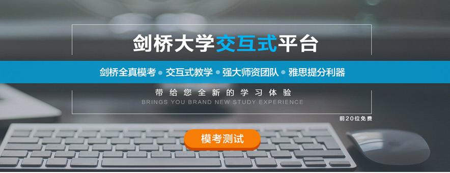 北京庚實教育