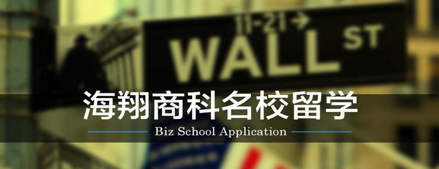 上海海翔教育