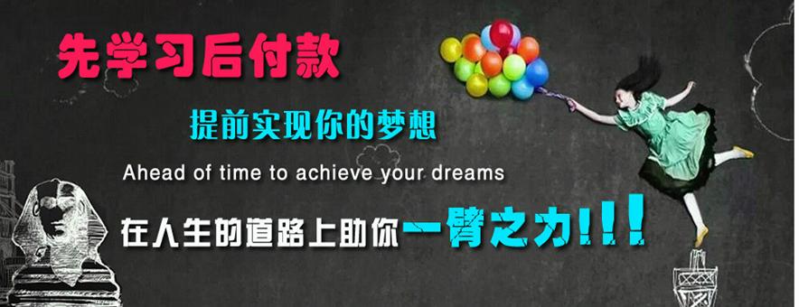 上海交大湖畔动漫学院