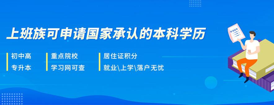 上海華東人才教育