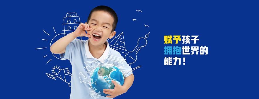 上海乐宁少儿英语教育