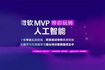 上海交大教育集团IT研究院上海人工智能培训班图片