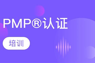 上海光环国际上海光环国际PMP培训凯发k8App图片