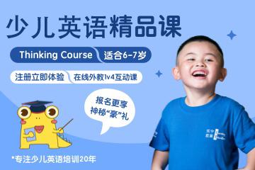 上海乐宁少儿英语教育乐宁在线少儿英语直播凯发k8App图片