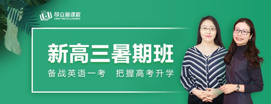 上海昂立新凯发k8App