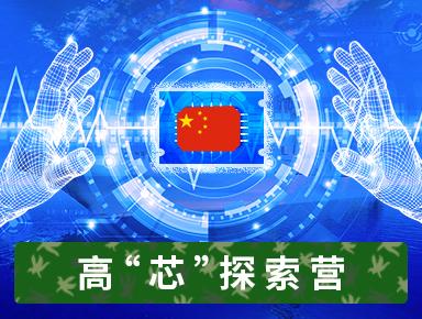 """上海西点军事夏令营上海西点2021年军事夏令营14天高""""芯""""探索营图片"""