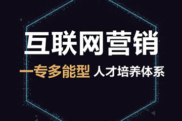 上海中公优就业教育上海互联网营销培训凯发k8App图片