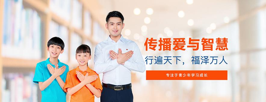 上海昂立外语培训