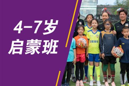 北京狄娜体育北京西直门4-7岁少儿【足球】启蒙培训图片
