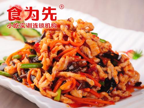 上海食為先小吃培訓上??觳托〕磁嘤枅D片