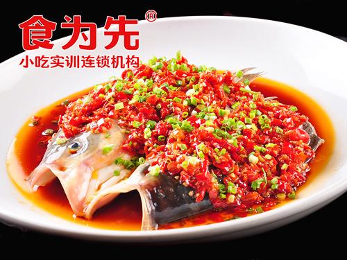 上海食為先小吃培訓上海特色湘菜培訓圖片
