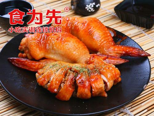 上海食为先小吃培训上海鸡翅包饭培训图片