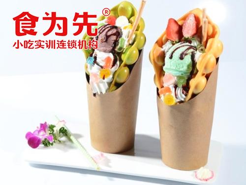 上海食為先小吃培訓上海冰淇淋雞蛋仔培訓圖片
