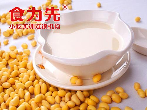 上海食為先小吃培訓上海五谷現磨豆漿培訓圖片