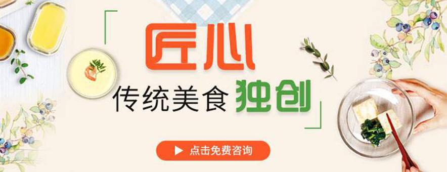 青岛信仁和特色小吃培训中心