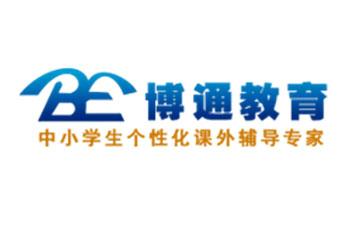 上海博通教育小升初精品冲刺辅导课程图片