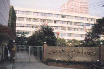 上海解忧学历教育上海纺织工业职工大学成考招生简章图片