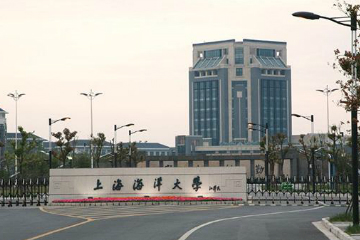 上海解忧学历教育上海海洋大学继续教育学院招生简章图片