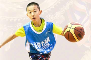 杭州東方啟明星籃球訓練營杭州東方啟明星10-15歲少兒籃球訓練課程圖片圖片
