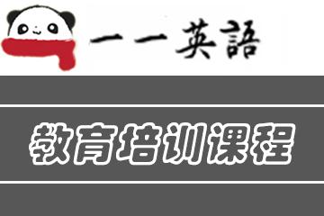 一一在线英语YiYi英语-商务英语辅导凯发k8App图片