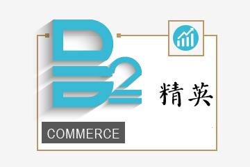 上海爱法语培训中心上海爱法语欧标B2培训凯发k8App图片